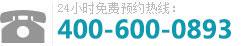 贵州白癜风皮肤病医院电话