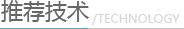 贵州白癜风皮肤病医院治疗技术